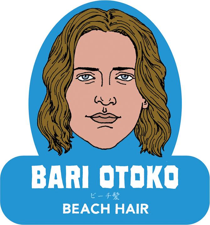 bariotoko6_670