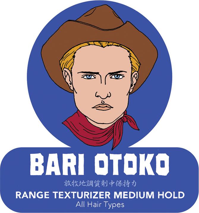 bariotoko8_670
