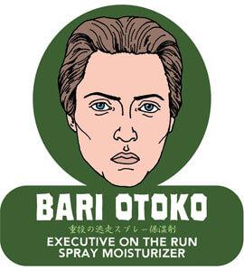 Bari Otoko